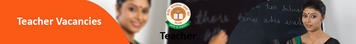 Teacher Jobs in India-Latest Teacher Vacancy with Complete Detail